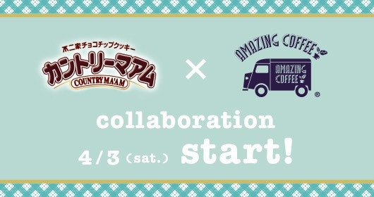 『INFORMATION from AMAZING COFFEE』